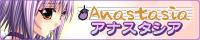 エウクレイア(エウシュリー&アナスタシア) オフィシャルWebサイト
